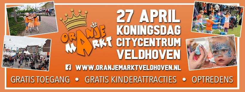 Oranjemarkt_Veldhoven_Citycentrum